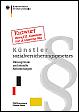 Buchcover zum Entwurf eines III. Gesetzes zur Änderung des Künstlersozialversicherungsgesetzes