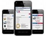 Mobile Lösung für Justiz Auktionen copyright Justiz Auktion