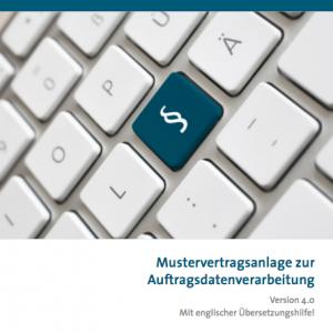 Mustervertragsanlage zur Auftragsdatenverarbeitung 4.0, ©BITKOM