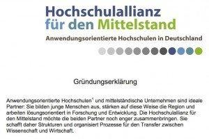Gründungserklärung, ©Hochschulallianz für den Mittelstand