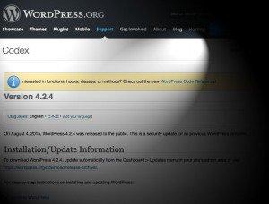 WordPress 4.2.4, © WordPress