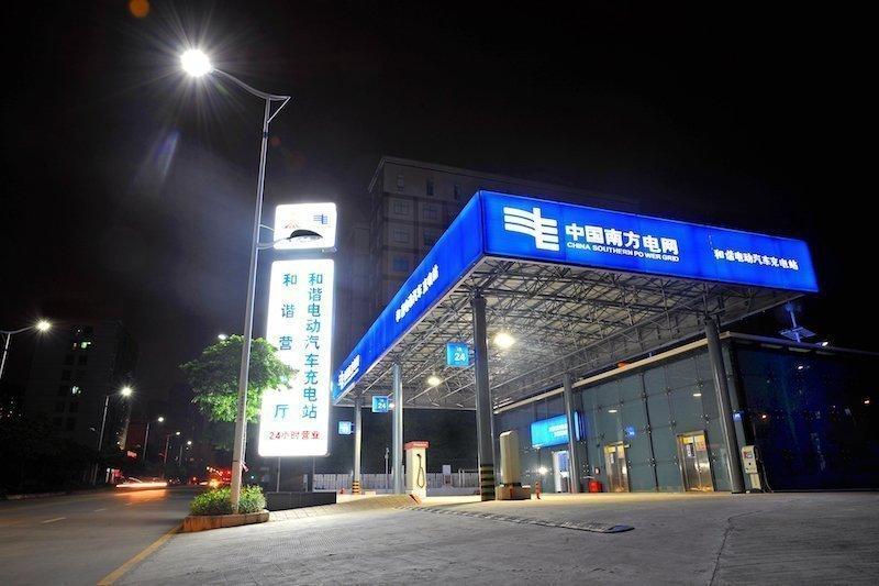 ©中国南方电网 – China Southern Power Grid