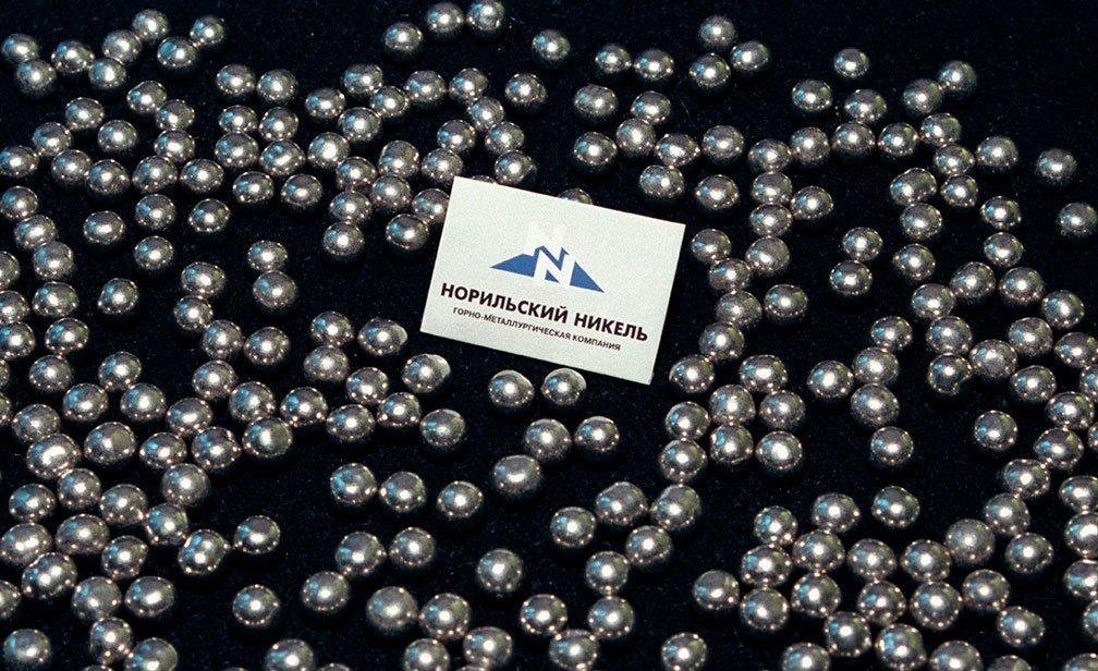 © Norilsk Nickel